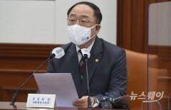 """홍남기 """"업계선 차량용반도체 수급불안 5월 정점 예상"""""""