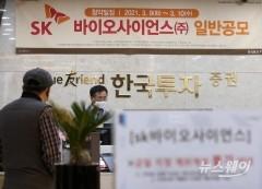 SK바이오사이언스가 불붙인 공모주··· 3월 청약하는 곳 또 어디?