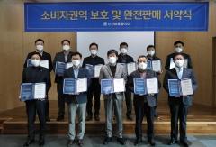 신한금융플러스, 소비자 보호 위한 완전판매 서약식 개최
