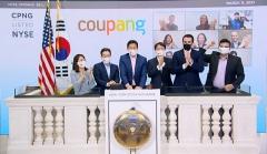 쿠팡, 올해 세번째 유상증자···운영자금 2939억원 조달