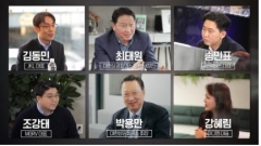 """최태원 """"대한상의 샌드박스로 스타트업 돕겠다"""""""