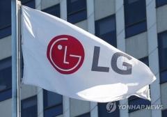 """상장사협 지배구조자문위 """"LG 계열분리·인적분할 찬성"""""""