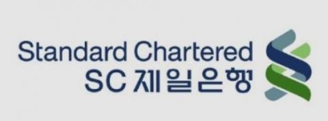 SC제일은행, 29일부터 주택담보대출 중단