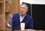 정의선 미국 출장···아이오닉5 현지 생산·판매망 점검