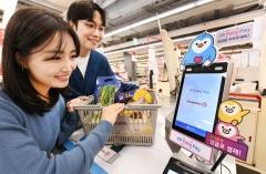 신한카드, 홈플러스 매장에 '페이스페이' 도입
