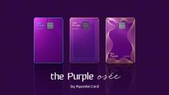 현대카드, 프리미엄 카드 '더 퍼플 오제' 출시