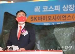 SK바이오사이언스, 상장 첫날 거래량 87만주···10%도 안 풀렸다