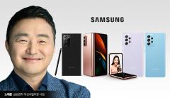 갤럭시노트 빈자리 '폴더블폰' 채운다···하반기 삼성전자 라인업 강화