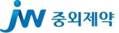 JW중외제약, 통풍치료제 URC102 제조방법 한국·싱가포르 특허 등록