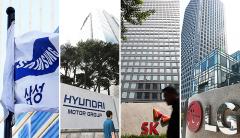 '억소리' 나는 IT 기업 연봉 인상에···삼성·LG 주요기업 직원들 동요