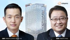 한화솔루션, 새 이사회 의장···김동관? 사업부문 대표? 사외이사?