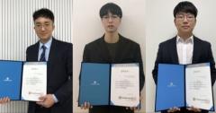 대산신용호기념사업회, 장학생 3명에게 1200만원 장학금 전달