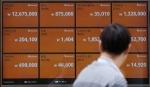 은행권, 가상화폐 대응 '진땀'···당국은 '뒷북' 가이드라인 검토