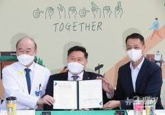 스타벅스, 한국장애인고용공단·서울대치과병원과 MOU