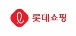 백화점·가전양판 성장에···롯데쇼핑 1Q 영업익 18.5%↑