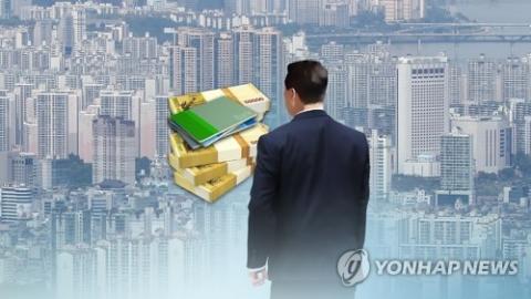 LH 직원 정원 중 2천명 단계적 감축···모든 직원 부동산거래 조사