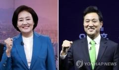"""""""서울시장 후보 지지도, 오세훈 48.9% 박영선 29.2%"""""""