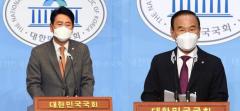 [재산공개]의원 재산 1위 전봉민 914억···상위 10명 중 '與 2명' '野 8명'