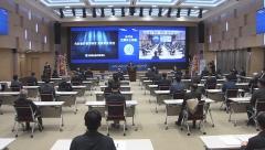 [2021 주총]신한금융 이사 후보, 전원 선임···ISS 반대 이번에도 '무위'