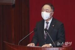 """홍남기 """"반도체 인재양성 요구 많아···지원 정책 발표할 것"""""""