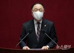 """홍남기 """"부동산 불확실성 조기해소 위해 당정협의 속도""""(종합)"""