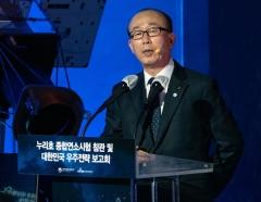 """김지찬 LIG넥스원 대표, '초임계 소재기술' 협력···""""軍 첨단화 기여"""""""