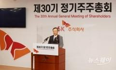 """장동현 SK 사장 """"ESG 중심 사업 재편···시총 140조 기업가치 실현""""(종합)"""