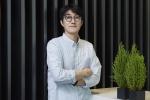 넥슨코리아, 이정헌 대표 연임 결정···2024년 3월까지 임기