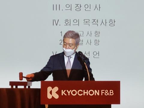 조은기 신임 대표, 교촌치킨에 'SK DNA' 이식한다