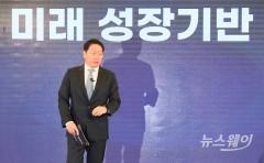 최태원 회장, 2년만에 中 '보아오포럼' 연설