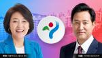 [4·7 재보선]박영선 vs 오세훈 부동산 공약 해부