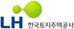 경찰, '성남 금토지구 투기' 관련 LH 본사·경기본부 등 압수수색