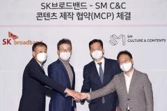 SK브로드밴드-SM C&C, 오리지널 콘텐츠 '맞손'
