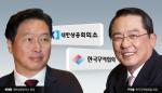 최태원 대한상의-구자열 무역협회, 시작부터 '귀 쫑긋'