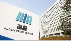 """검찰총장 """"대장동 의혹 수사···검·경 핫라인 구축"""""""