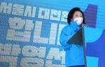 """[4·7재보선]박영선 """"거짓이 큰소리치는 세상 막아달라"""""""