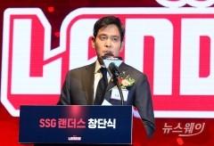 """""""XXX 키움"""" 막말 이후 경기 참패···또 '클하' 등장 정용진"""