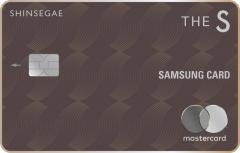삼성카드, 신세계百 VIP 회원 카드 출시