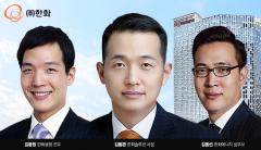 [재벌家 후계자들④-2]김동원·동선, 한화 3세시대 안착