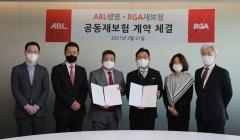 ABL생명, RGA재보험과 업계 최초 공동재보험 계약 체결