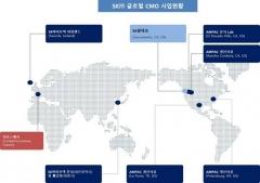 SK, 프랑스 이포스케시 인수···바이오 CMO 사업 확장
