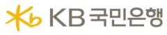 KB국민은행, 테크기술본부장에 박기은 전무 영입