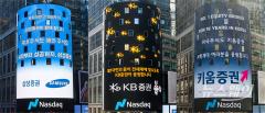 [여의도TALK]뉴욕 한복판서 벌어진 국내 증권사들의 한글 광고 전쟁?