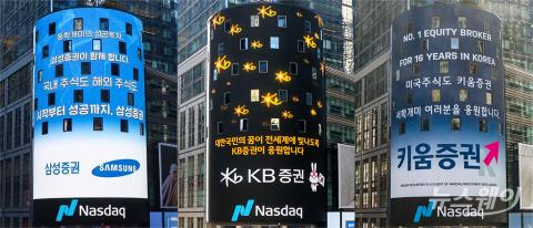 뉴욕 한복판서 벌어진 국내 증권사들의 한글 광고 전쟁?