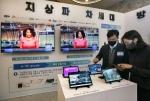 SKT, 제주서 5G·AI 기반 차세대 방송 서비스 시연