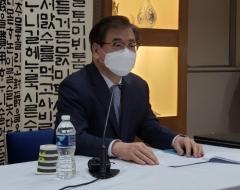 靑 NSC, 日 후쿠시마 원전 오염수 방류 결정 관련유감 표명