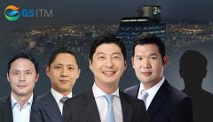 [NW리포트]'4세회사' 불리던 GS ITM···일감몰아주기 논란 쟁점 2가지