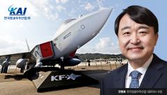 KAI 안현호號, 스마트 제조 시스템 구축 '985억' 투자