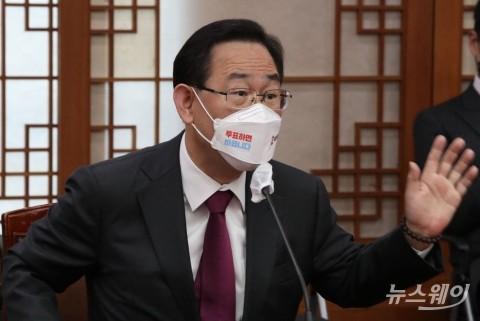 국민의힘 의원들 국민의당과 통합 찬성···주호영 조기 사퇴 밝혀