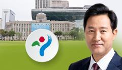 [4·7재보선]'훈풍' 오세훈, 10년 만에 서울시장실 컴백